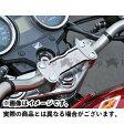 YAMAMOTO RACING CB1100 SPEC-A ハンドルクランプ