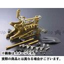 ギルズツーリング YZF-R1 バックステップ プレッシャーSW付き ゴールド GILLES TOOLING