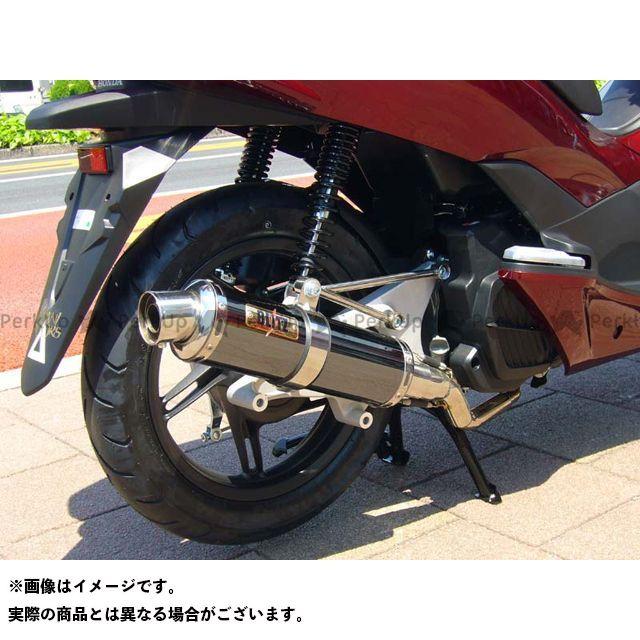 KOTANI MOTORS 新型PCX用BLITZマフラーS カラー:ブラックメタル 新型PCX