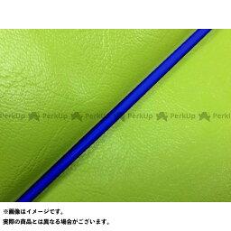【無料雑誌付き】グロンドマン レッツ レッツII(CA1KA)外タンク 国産シートカバー ライムグリーン タイプ:張替 仕様:青パイピング Grondement