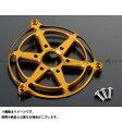 POSH アルミマシンドクーリングファンカバー カラー:ゴールド シグナスX/SR(国内仕様)
