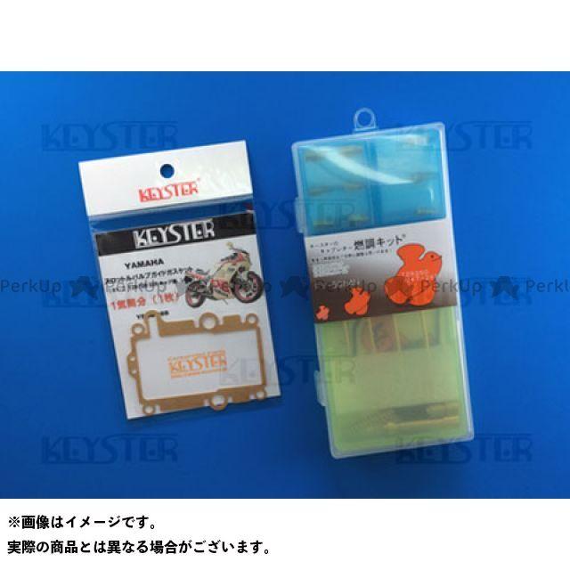 吸気・燃料系パーツ, キャブレター  TZR250 YAMAHA TZR2501KT2XT1 KEYSTER