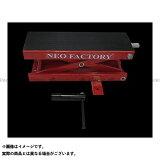 ネオファクトリー ハーレー汎用 ナローセンタージャッキ Neofactory