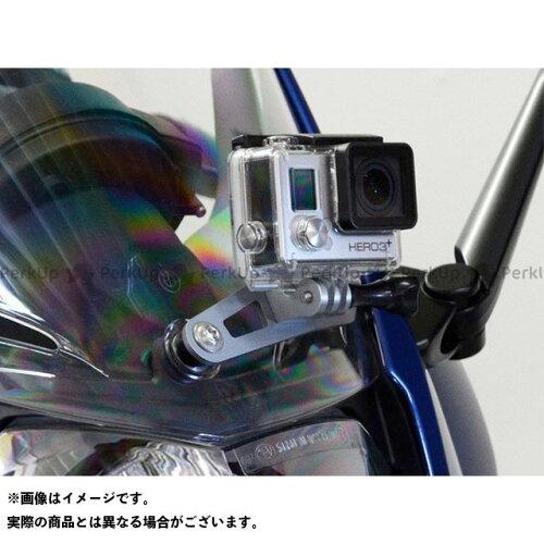 Wunderlich アクションカメラホルダー(シルバー) F800GT/F800ST