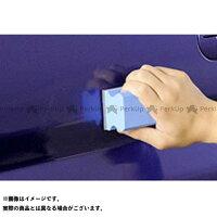 ザラザラした塗装表面を磨き、鏡面のようなツヤ・光沢を出します。