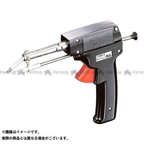 送料無料 HAKKO ハッコー ハンドツール 585C MG(セラミックヒーター付)(60W)