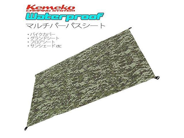 ケメコ Kemeko マット&シート 防水マルチパーパスシート