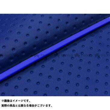 【エントリーで最大P23倍】グロンドマン ジャイロX ジャイロX(TD01) 国産シートカバー フルエンボスブルー タイプ:張替 仕様:青パイピング Grondement