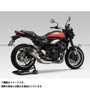 ヨシムラ Z900RS マフラー本体...