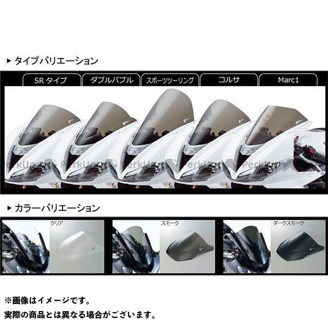 ゼログラビティ CBR250RR スクリーン SRタイプ ダークスモーク