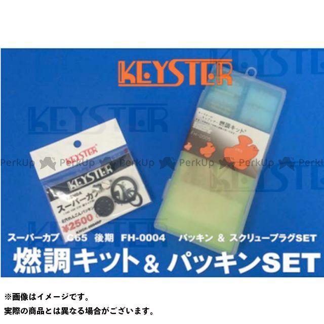 吸気・燃料系パーツ, キャブレター  C65 HONDA C658 KEYSTER