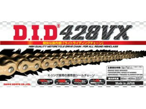 DID ディーアイディー【SR400用】VXシリーズ 428VX G&G-130ZB(ゴールド)
