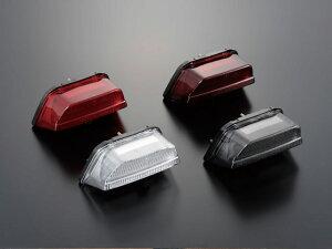 POSH ポッシュ【ZRX1100用】LEDテールランプユニット(クリアー)