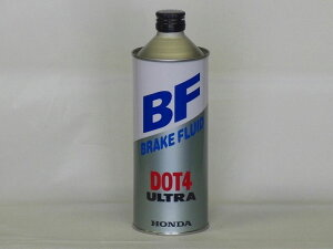 HONDA ホンダウルトラ ブレーキフルード DOT4 0.5L