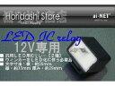 ainet アイネット【汎用】汎用品 高品質 LED専用ウィンカーリレー(2極2ピンタイプ)