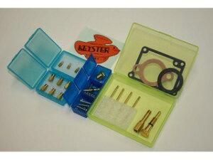 KEYSTER キースター【CB250用】HONDA CB250/CL250用燃調キット