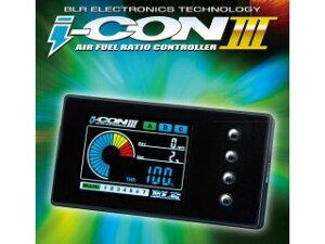 BLUE LIGHTNING RACING ブルーライトニングレーシング【NC700X用】インジェクションコントローラー i-CON III