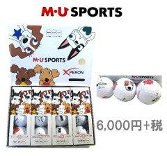 M・U SPORTS レディースゴルフボール 703V6930 1ダース[ゴルフボンバー]