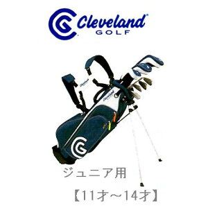 Cleveland ★ Cleveland Junior Golf Club Set of 7 [11 to 14 years old 140 to 160cm] (1W18 ° FW22 ° HYBRID28 ° # 7 # 9 WEDGE PT Bag) LARGE Golf Club Set Junior Golf Set Boys Kids