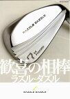 RAZZLE DAZZLE★ラズル・ダズル フォージドアイアン6本セットCSI-M FORGED 軟鉄鍛造(5番〜PW)スチールシャフト