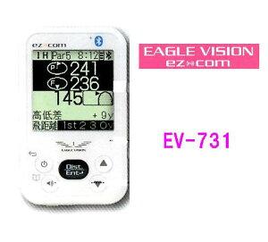 【送料無料】EAGLE VISION ez  com  EV-731 GPS ゴルフナビ 距離計測器ゴルフ 距離 距離計 距離測定器 計測 Bluetooth スマホ連携 スマホアプリ対応