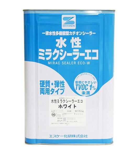 エスケー化研水性ミラクシーラーエコホワイト15K