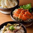 東日本フーズ三陸ぶっかけ丼の具
