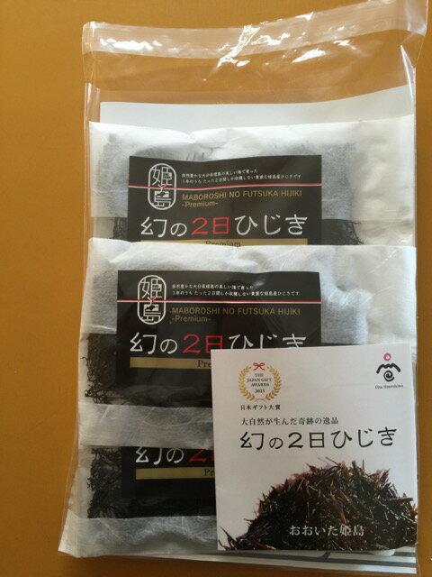 おおいた姫島 自宅用簡易包装 幻の2日ひじき6袋入り
