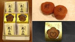 味覚庵(マルヤマ食品)一粒梅「紀の和み」 6粒(焼印:ハート)