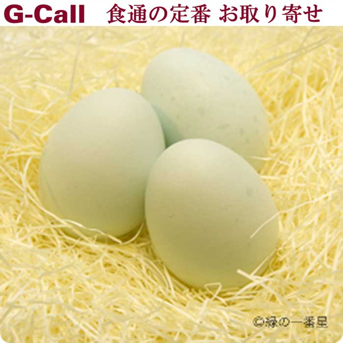卵, 鶏卵  30