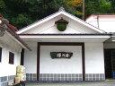東京の日本酒 小澤酒造 澤乃井 特別純米 1.8L 2