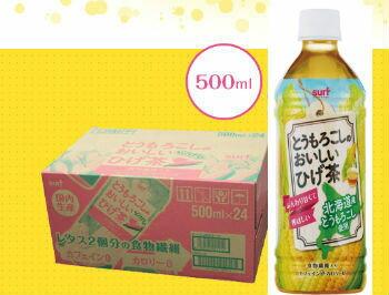 サーフビバレッジ とうもろこしのおいしいひげ茶(500mlx24本)