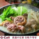 博多華味鶏水たきセット華つくね(生)・柚子胡椒入りセット