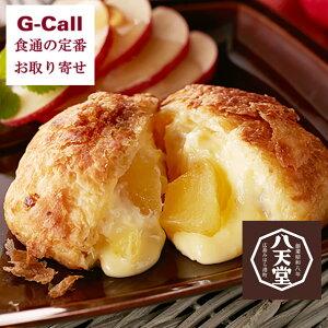 【八天堂】プレミアムフローズンくりーむパン&デニッシュリンゴ詰合せ(計12個入) 八天堂のクリームパン はってんどう