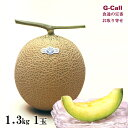 静岡産クラウンメロン1.3kg 1玉 果物の王様 お取り寄せ/果物/フルーツ/青果/贈答/ギフト/豊 ...