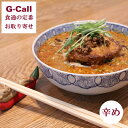 四川料理 祥園の担々麺