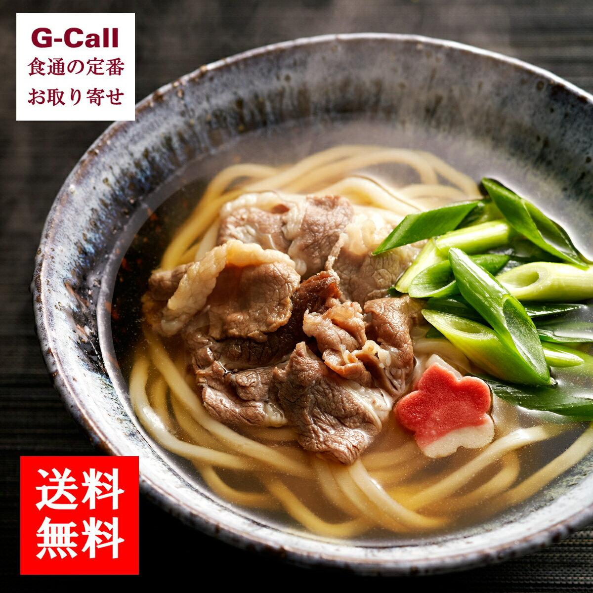 キンレイ『京都九条ねぎの肉うどん』