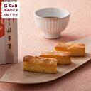 工房しゅしゅ 焼きチーズケーキ ながいのん 6個入り ギフト/贈り物/プレゼント/お取り寄せ 1