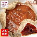 送料無料 津軽ゆめりんごファーム タルトタタン フジ使用 甘味・酸味程よくあり大
