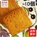送料無料 OVALE オヴァール VSOPコーヒーケーキ 10個入 お取り寄せ/ケーキ/お菓子/洋菓子/スイーツ/スポンジケーキ/ワインケーキ/個包装