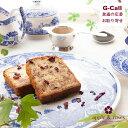 送料無料 アップルアンドローゼス ローズパウンドケーキ お取り寄せ/ケーキ/洋菓子/焼き菓子/手土産/贈答/ギフト/プレゼント/りんご/コンポート/薔薇