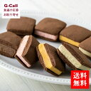 送料無料 銀座千疋屋 銀座焼きショコラサブレ 16個入