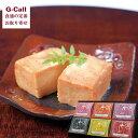 五木屋本舗 山うにとうふ堪能6種詰合せ 豆腐 うに 熊本 濃厚 お取り寄せ/プレゼント/贈り物