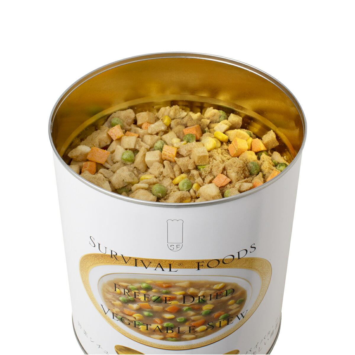 超・長期保存食サバイバルフーズ 保存食  大缶 野菜シチュー(6缶セット)非常食