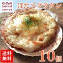 徳用 カニ甲羅グラタン(90gx4個)x24P(P440円税別)業務用 ヤヨイ
