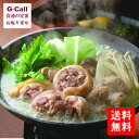 送料無料博多華味鶏水たきセット華つくね(生)・柚子胡椒入りセット