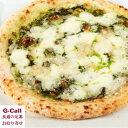 石窯ピザ ジェノベーゼ 南風堂 冷凍 バジルソース パルミジャーノチーズ pizza 国産小麦 有機天然酵母