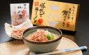 勝武士ラーメン (2食×3セット)
