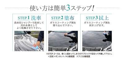 【送料無料】【車用次世代ガラスコーティング剤】G-COATナノハイブリッドコーティングガラスコーティングコーティング剤5年耐久車F3カー用品洗車ワックスボディ保護滑水高硬度9H