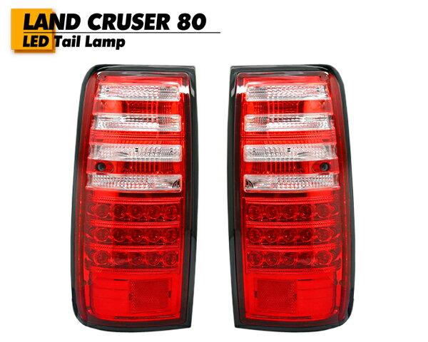 ライト・ランプ, ブレーキ・テールランプ LED LOOK S64-H9 80 80 LX450 FJ80G FZJ80G HDJ81V HZJ81V L202